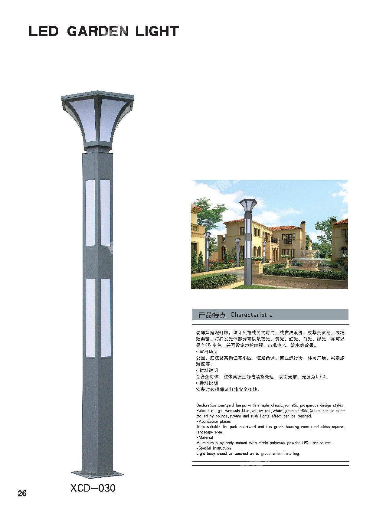 四川型材灯价格