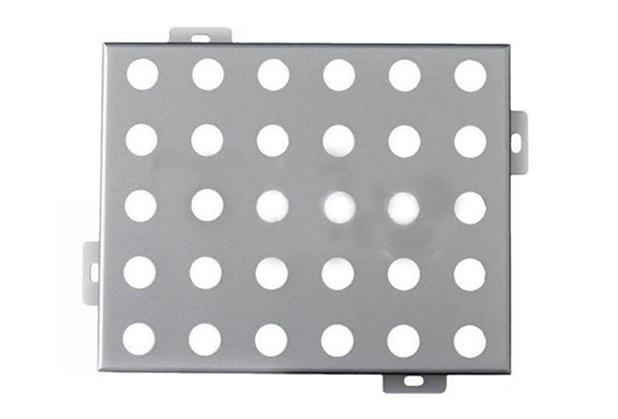 如何鉴别铝单板的质量?四川冲孔铝单板厂家有高招!