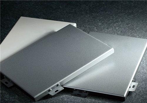 四川厂家为你讲解什么是铝单板?