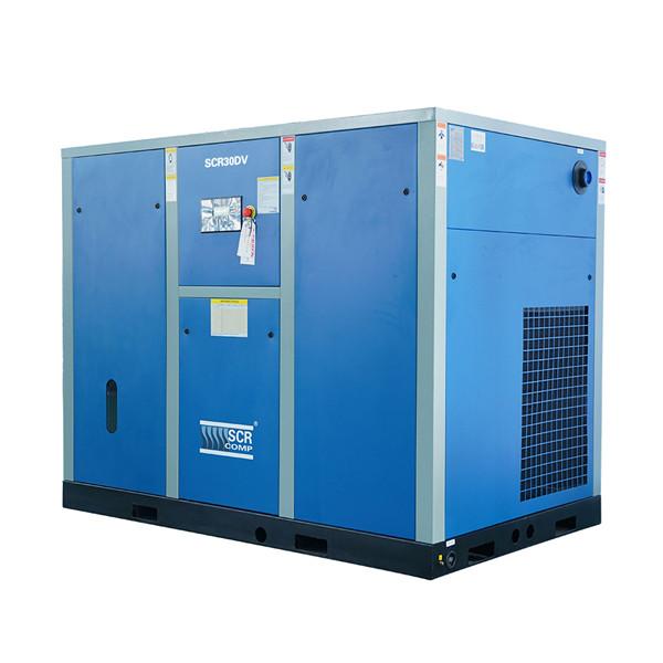低压永磁变频双螺杆空气压缩机