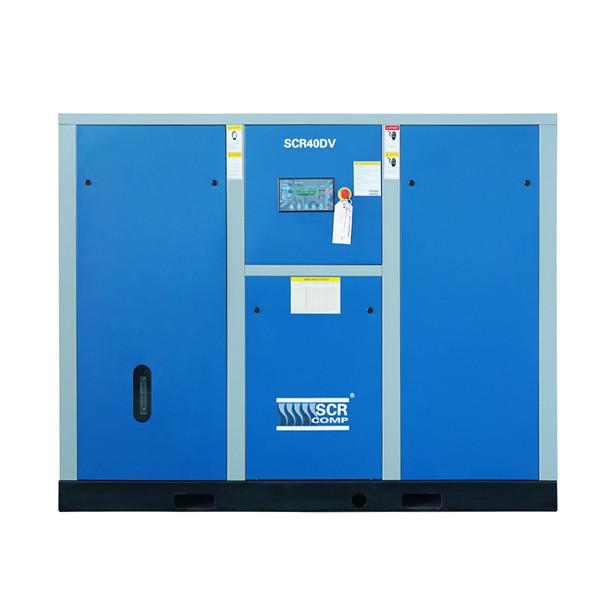 永磁变频双螺杆空气压缩机