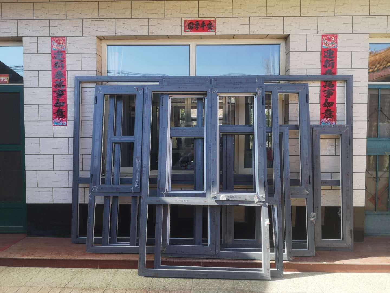 冬季断桥铝门窗上出现水汽应该如何处理?