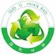 河南國利環保設備有限公司