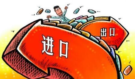 2020年河南前4個月外貿總值同比增8.4%,增速居全國第四
