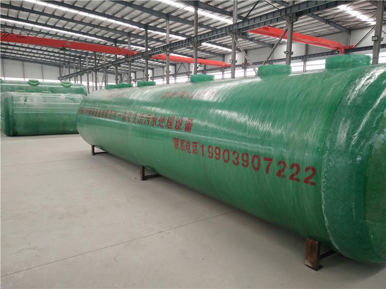 河南國利環保新型玻璃鋼一體化污水處理設備廠家直銷可定制