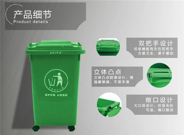 河南塑料垃圾桶价格
