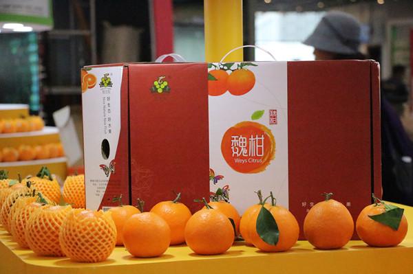 魏柑惊艳亮相2019iFresh第十二届亚洲果蔬产业博览会