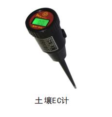 气象/土壤监测仪器