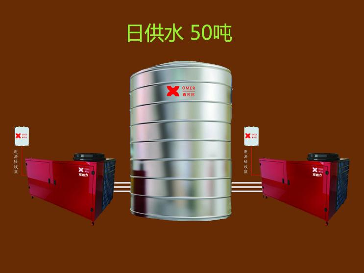 重庆空气能热水器-双动力50吨