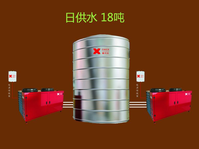 四川商用电热水器-18吨价格