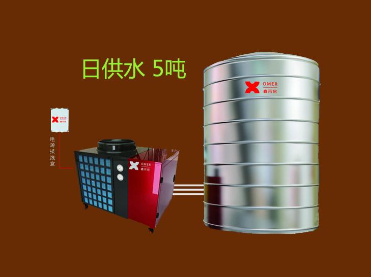 四川电热水器-5吨价格