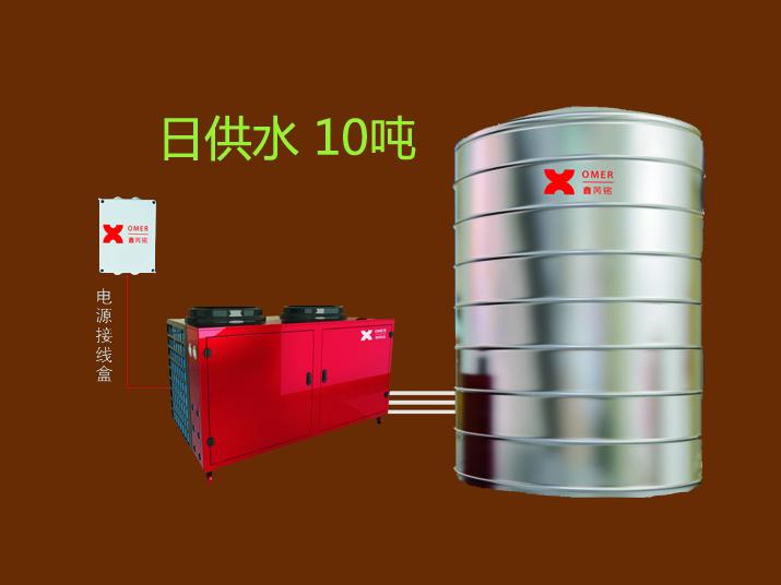 重庆空气能热水器-10吨价格