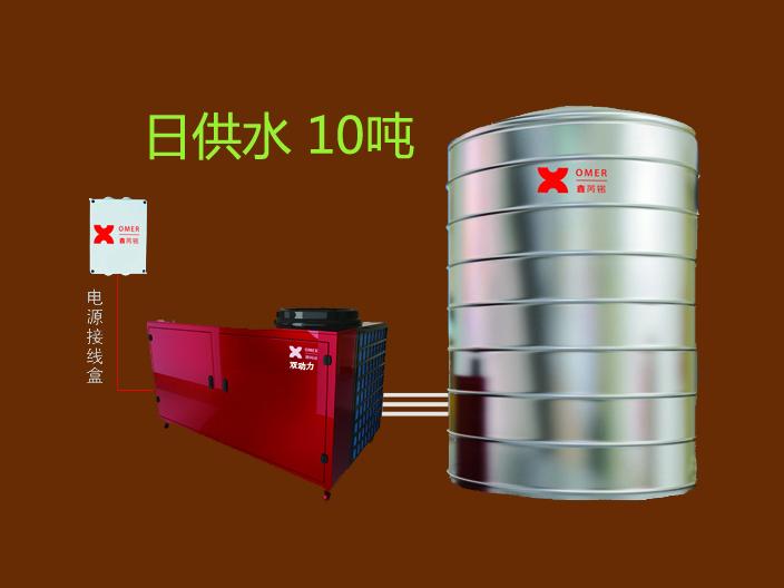 四川空气能-双动力10吨