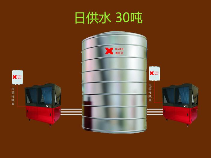贵州空气能-30吨价格