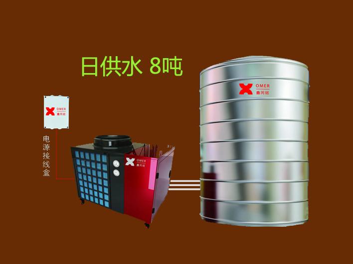 四川燃气热水器-8吨价格