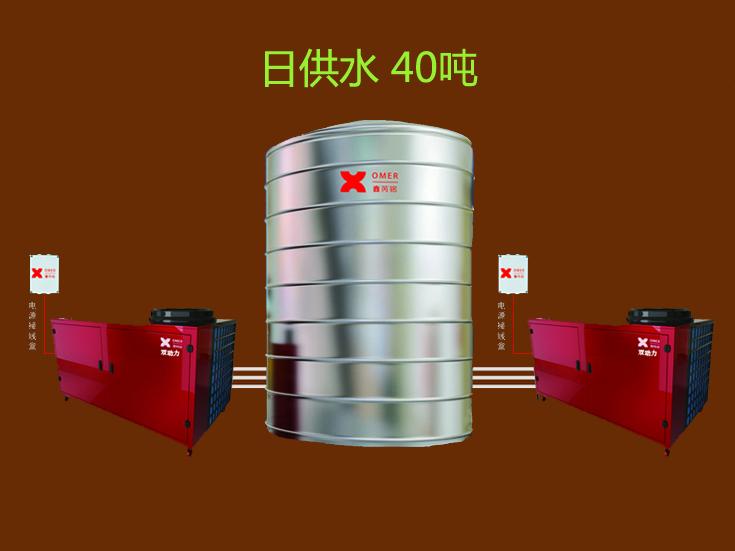 重庆贵州电热水器-双动力40吨