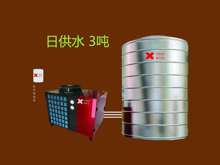 四川宾馆热水器-3吨价格