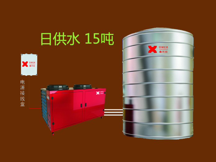 四川工地热水器-15吨价格
