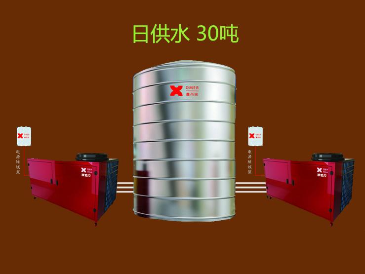 四川热水器销售-双动力30吨
