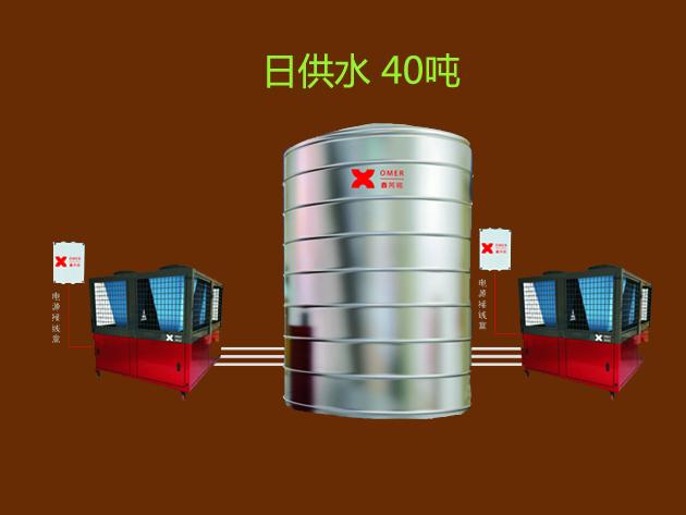 贵阳空气能热水器-40吨