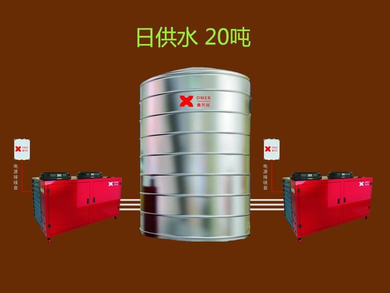 四川空气能热水器-20吨价格
