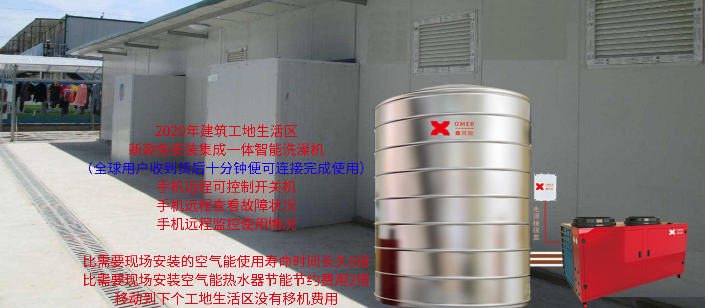 四川燃气热水器