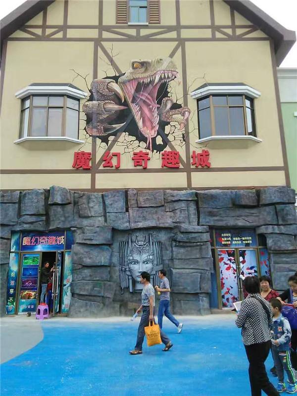 陕西鬼屋-云南魔幻奇趣城
