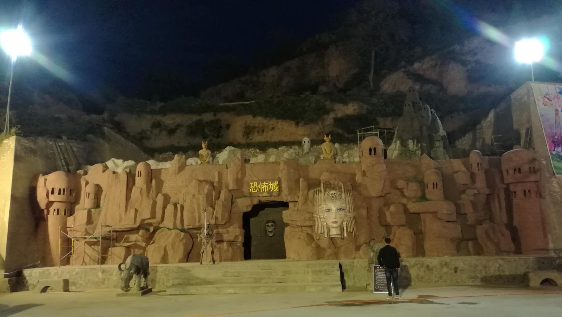 马嵬驿极度恐怖城