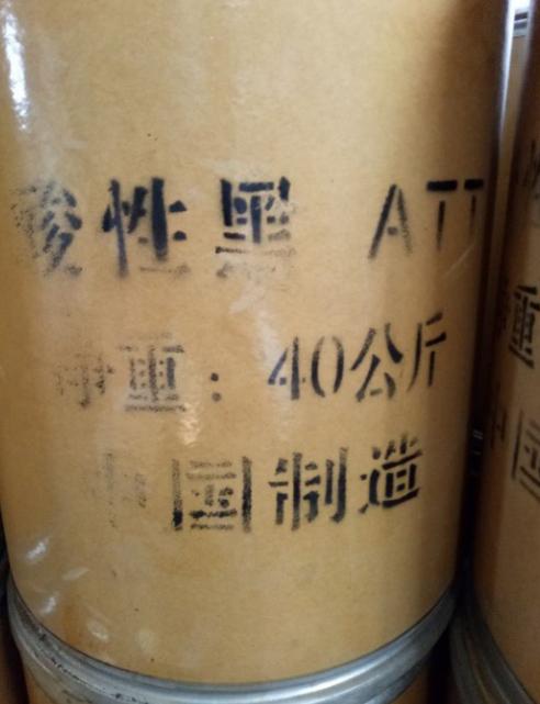 成都皮革染料-酸性黑ATT