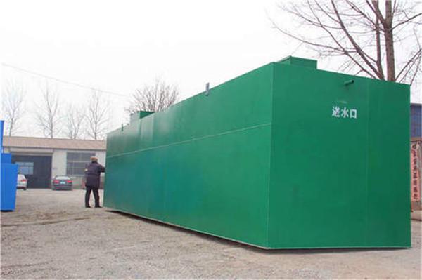 污水处理设备对提高城市档次和促进经济发展具有重要意义,污水处理设备的几大优势