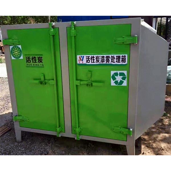 好氧、厌氧相结合在污水处理中是一种不错的选择,污水处理活性污泥法工艺常用设备有哪些