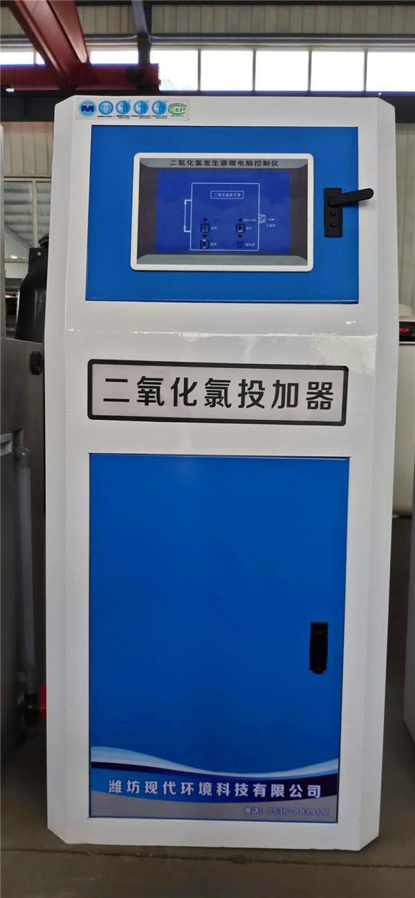 宁夏二氧化氯投加器