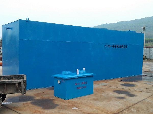 养殖废水处理贝博手机客户端下载为农场的废水处理做出了很大的贡献