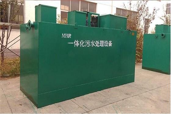 污水处理用农村一体化污水处理设备简介