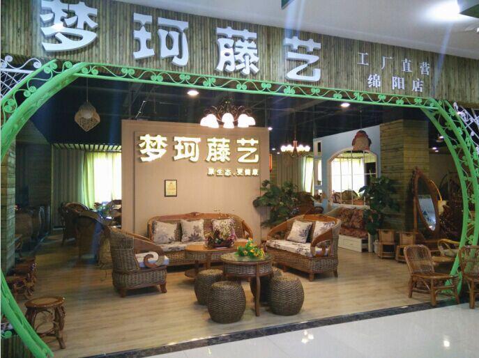 欢度国庆,四川藤椅公司对选购藤椅有一招