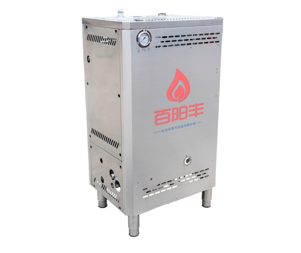 河南蒸汽锅炉带您了解热水锅炉点火系统的功能