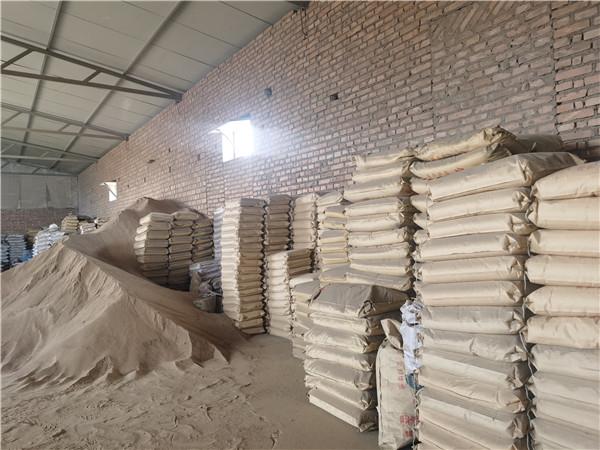 呼和浩特市砂浆增效王生产厂家