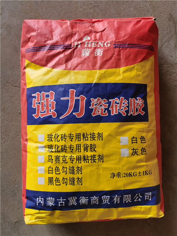 内蒙古瓷砖胶