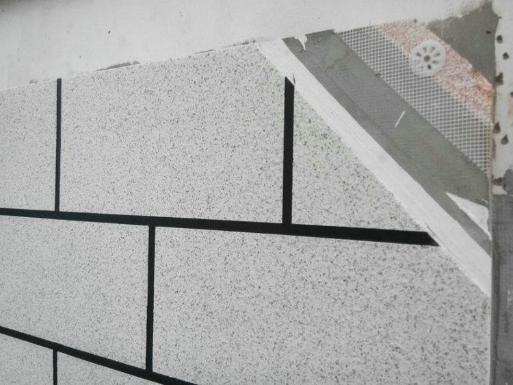 建筑外墙保温施工工艺及验收规范
