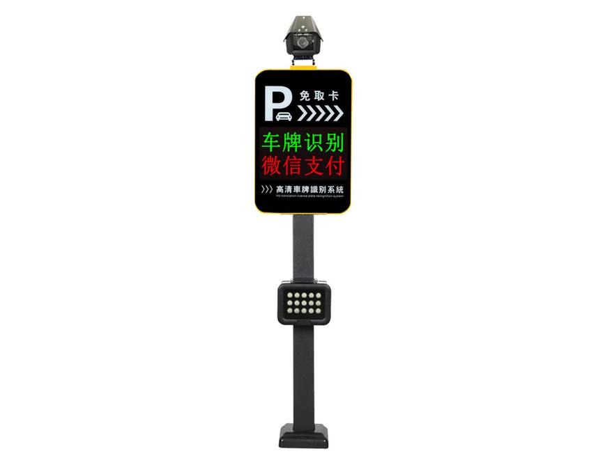 A2-2车牌识别一体机小苹果两行款