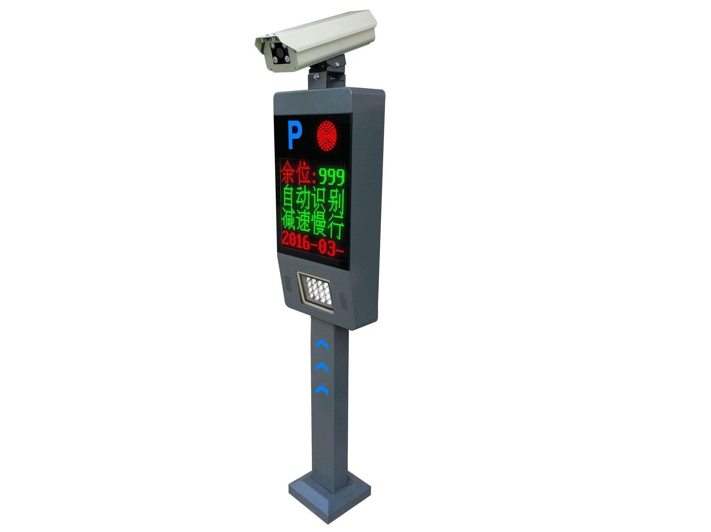 成都车牌识别系统-A7车牌识别一体机