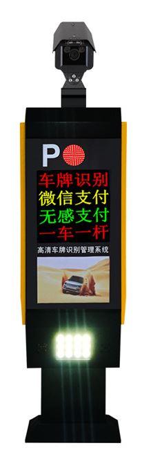 A4车牌识别一体机苹果广告款