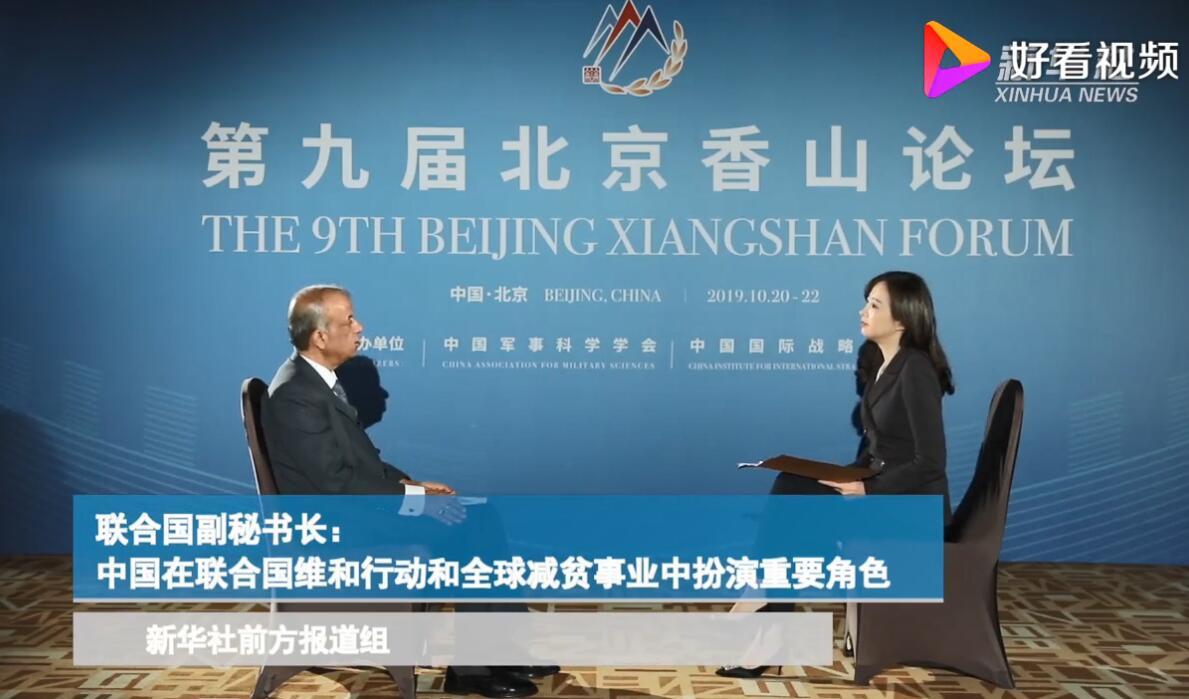 """联合国75周年:当2020遇上2030,中国减贫为联合国""""减负""""""""增效"""""""