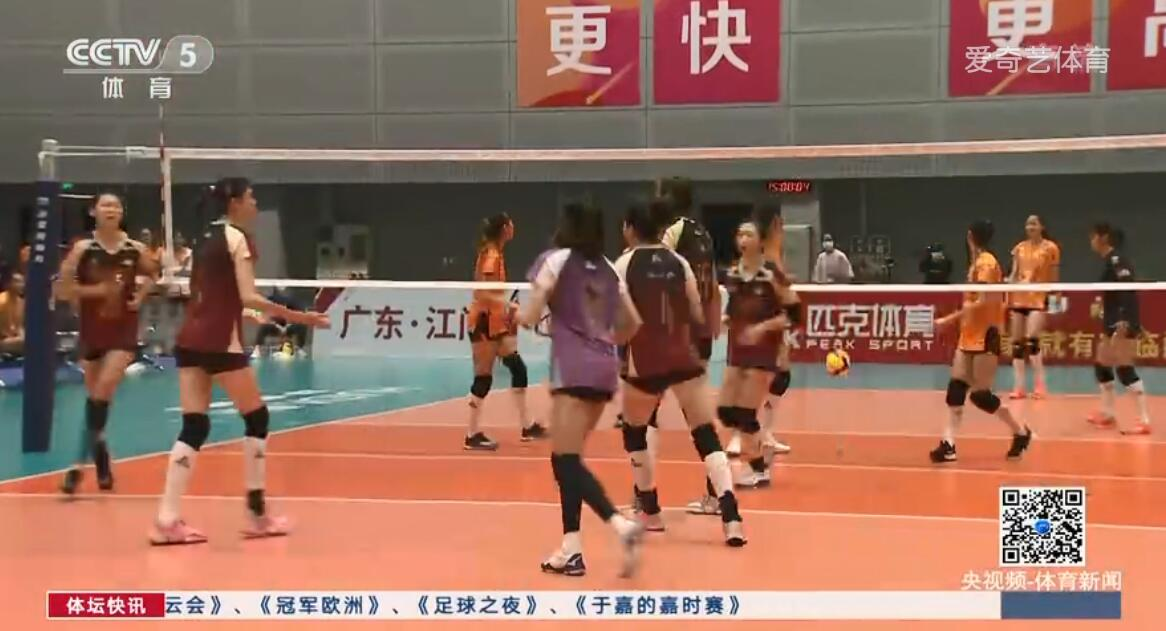 2020.9.26全国女排锦标赛:上海女排3-0天津女排取得开门红