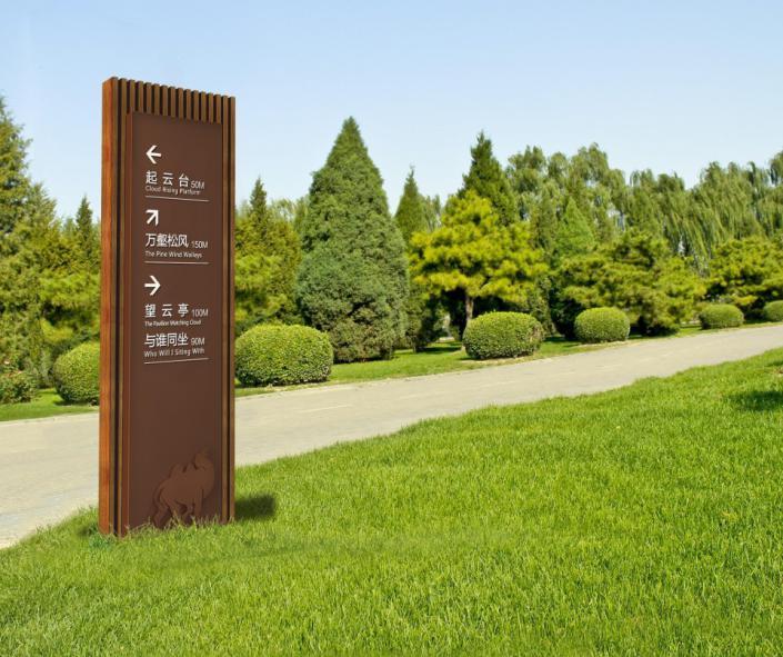 西安广告展览公司