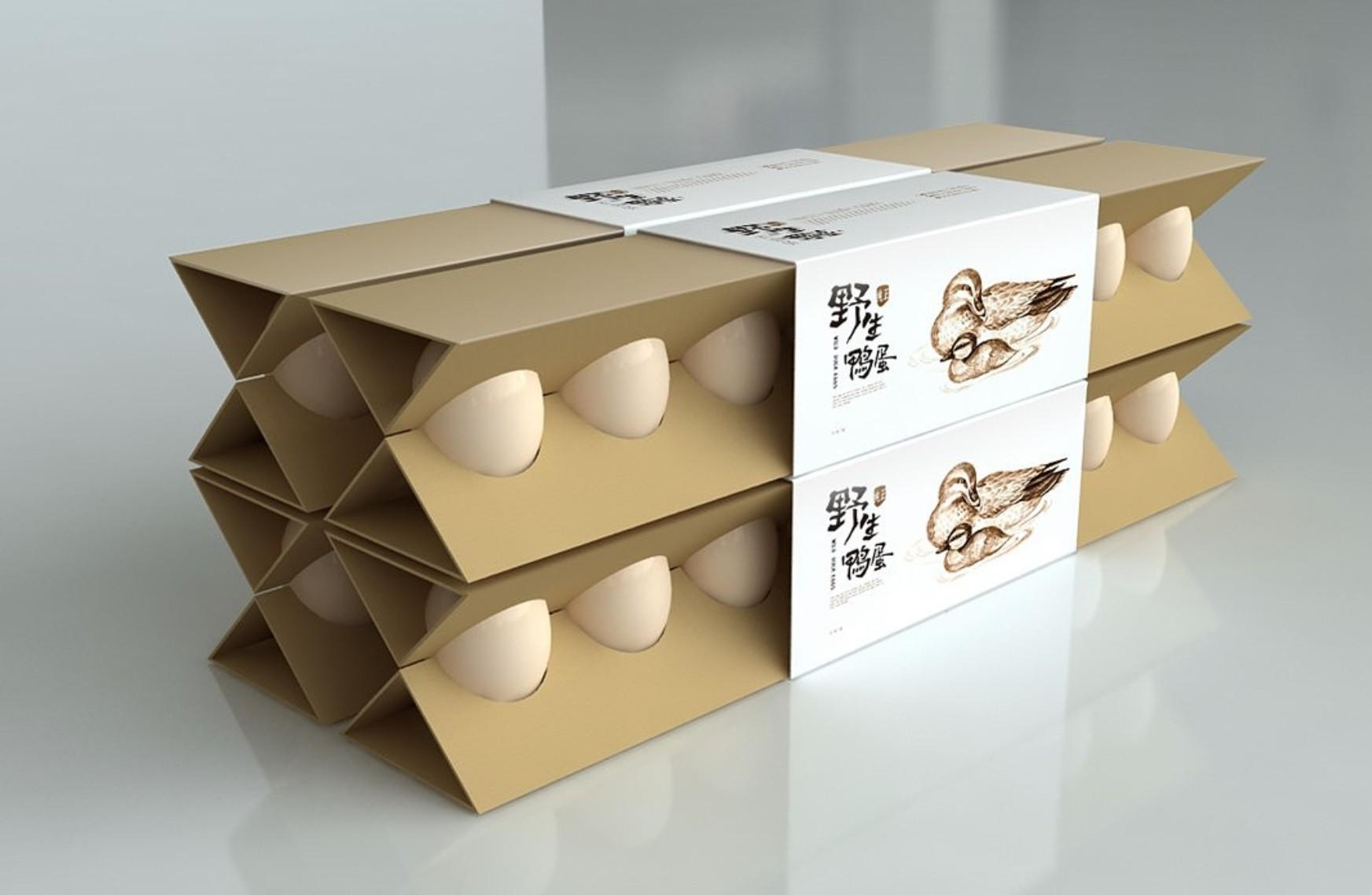 西安包装设计公司