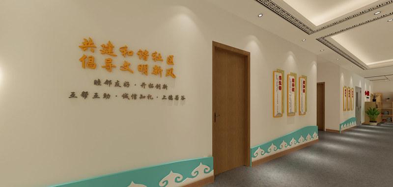 西安文化墙设计