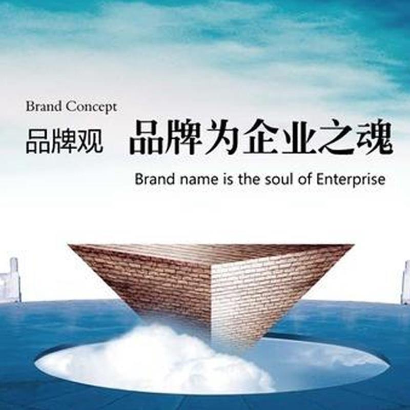 西安品牌设计公司