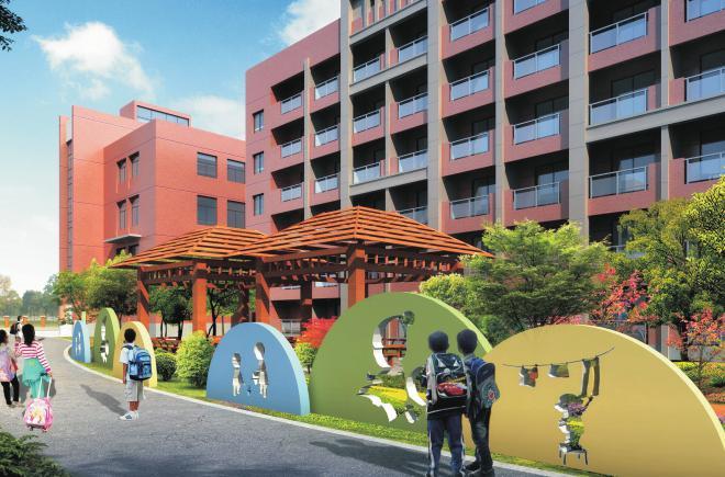 校园文化建设