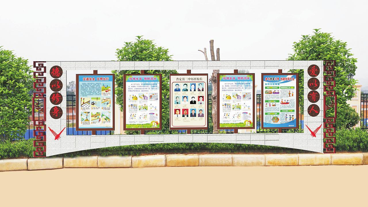 想了解以及加强校园文化建设,那就来看你的沃的广告的分享吧